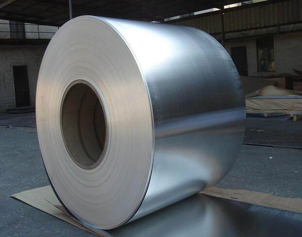 http://www.aluminium-foil.org/wp-content/uploads/2018/02/what-is-the-difference-between-aluminum-coils-and-strip.jpg